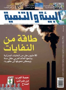 Cover_174.4jpg