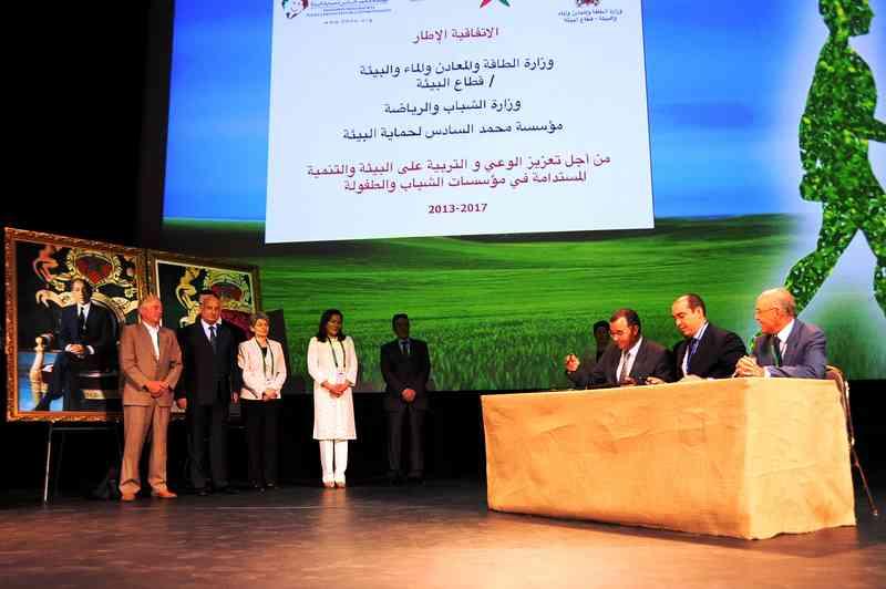 lalla hasnaa preside a marrakech la signature de trois conventions_G2