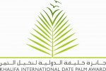 logo prix palmie 2jpg