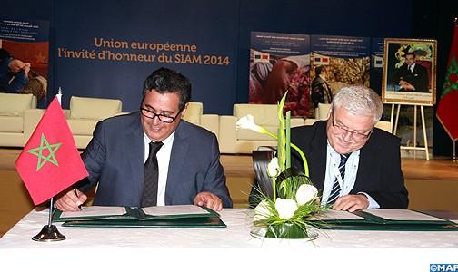 Meknes-SIAM-2014-Signature-Le-Maroc-et-l'Union-européenne-une-lettre-d'intention-_M1-504x300
