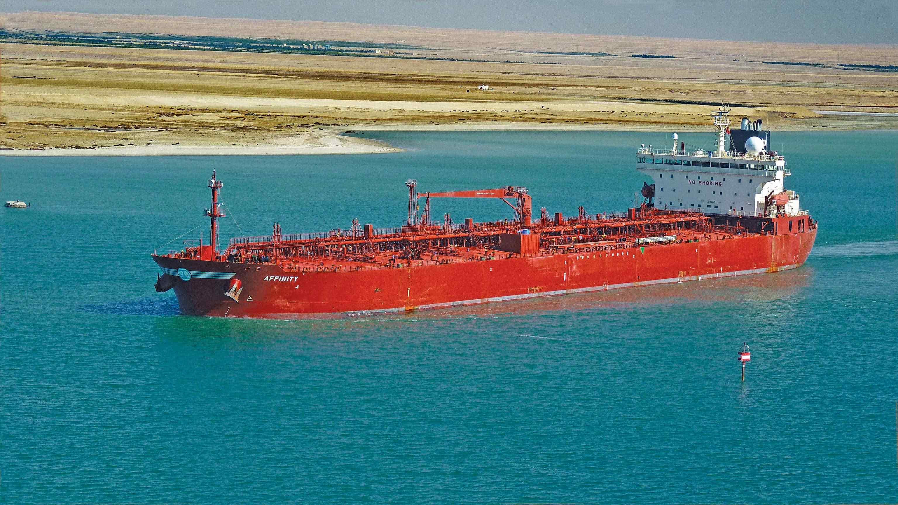 bateau petrol 1 jpg