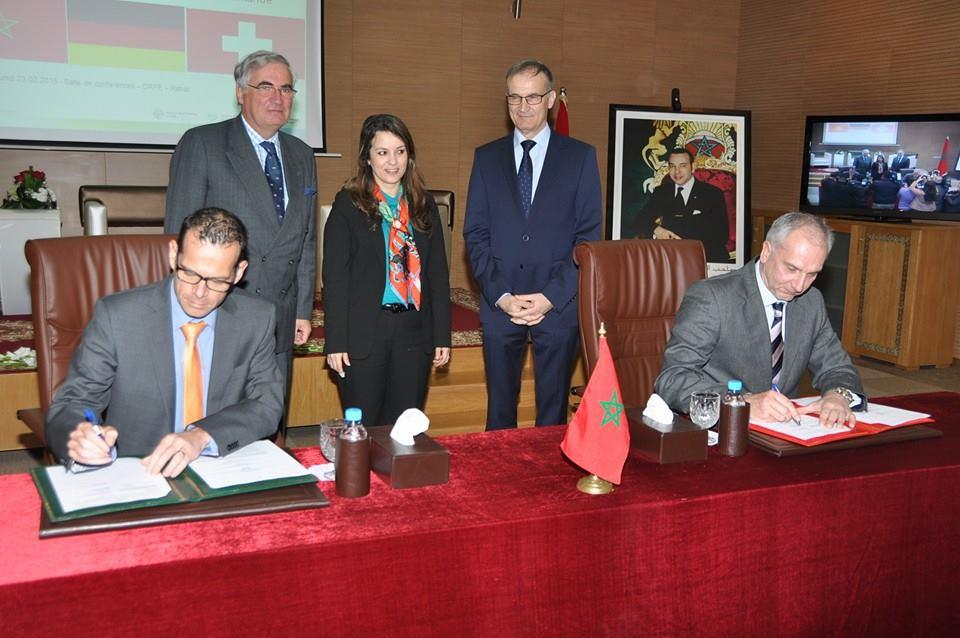 التعاون الدولي الألماني للتنمية  GIZ