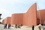جناح دولة الأمرات مصمم في شكل حصن صحراوي، World Expo 2015