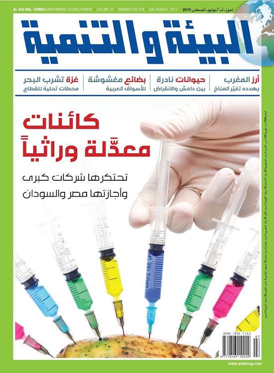 cover juillet15