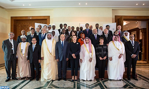 conference islamique des ministres de l'Environnement