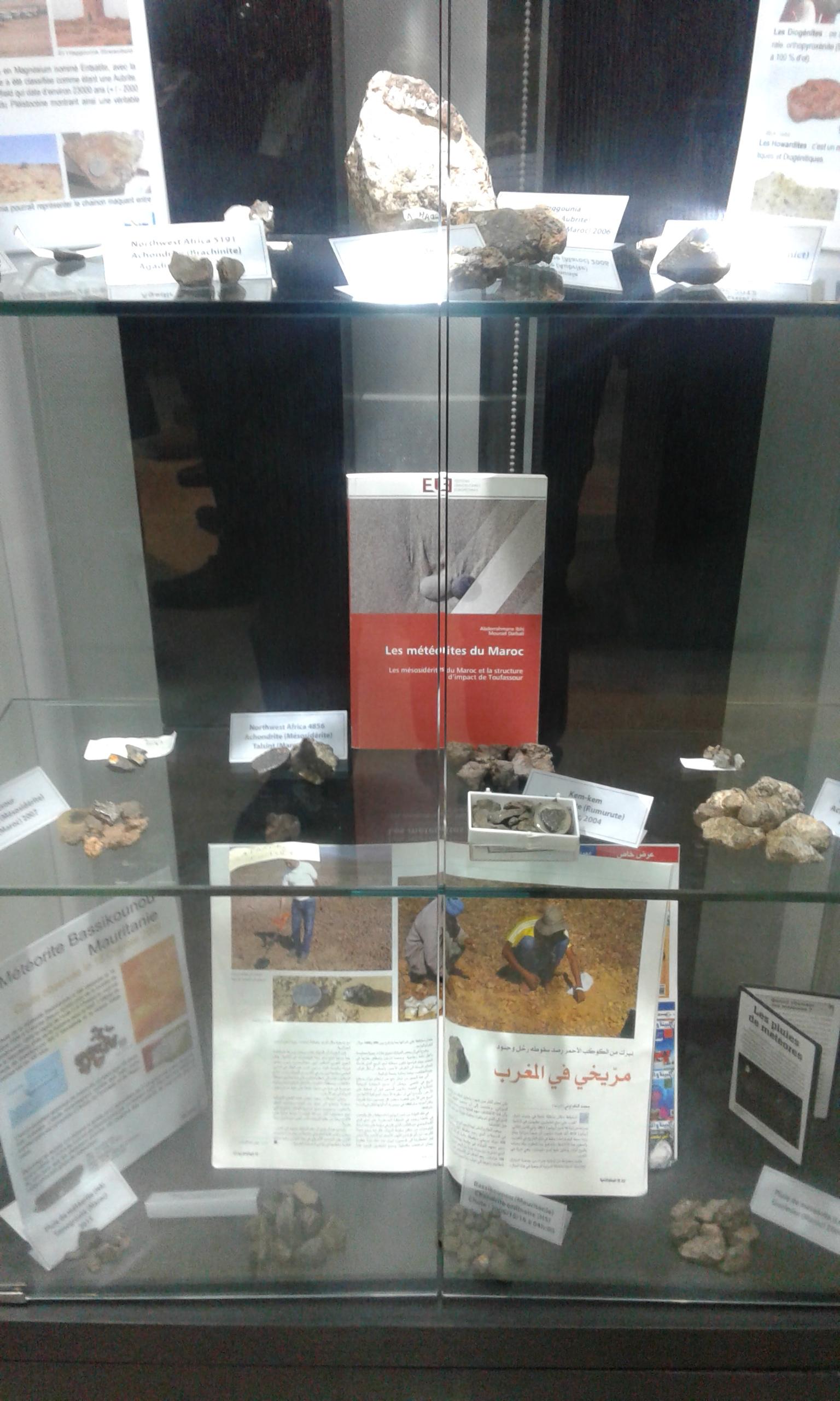 Metéorites agadir