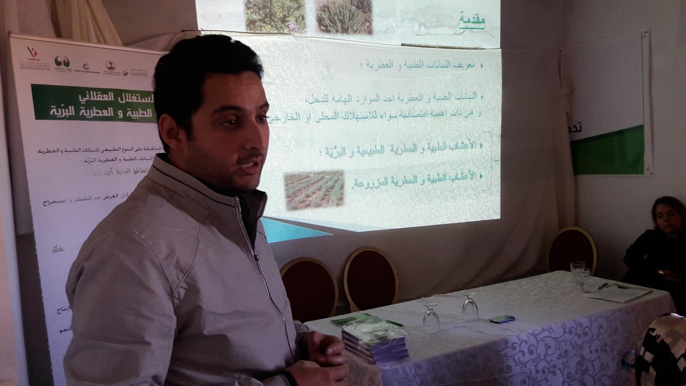 Dr. Karra Youssef